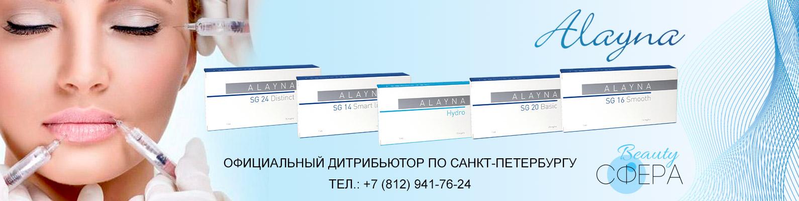 alanya-01-812-1590x400