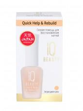 IQ BEAUTY Скорая помощь для восстановления ногтей/Quick Help & Rebuild