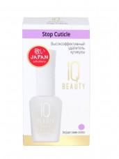 IQ BEAUTY Высокоэффективный удалитель кутикулы /Stop Cuticle