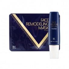 yur-face-remodeling-mask-serum--580x580