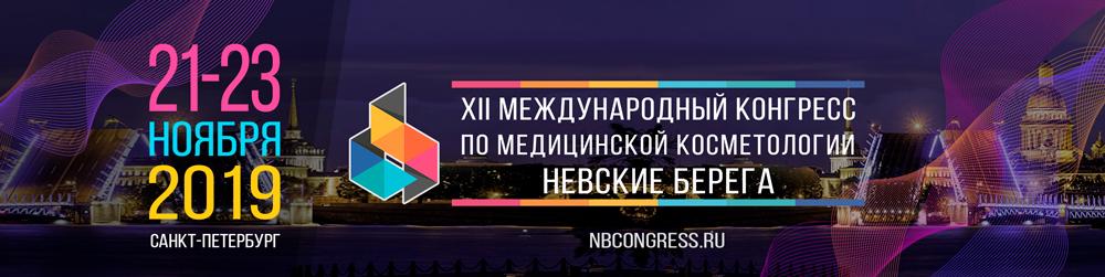 nbc-nov19-1000x251